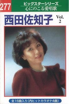西田佐知子の画像 p1_21