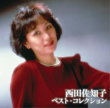 西田佐知子の画像 p1_32